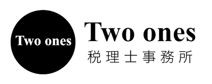 two-ones